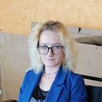 Виктория, 24 года, хочет пообщаться – Ищу мужчину для встреч без обязательств, в г.Костанай