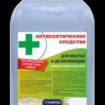 Антисептическое средство от компании, в Иркутске