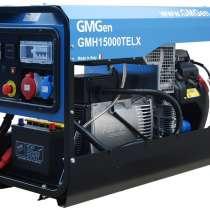Портативные бензогенераторы GMGen Power Systems (Италия), в Москве