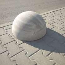 Бетонная полусфера d400хh300 мм (парковочный ограничитель), в Нижнем Новгороде