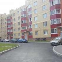 Обменяю квартиру в Санкт-Петербурге на дом с участком в Крыму или Краснодарском крае, в Санкт-Петербурге