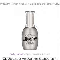 Фирменная косметика по выгодной цене, в г.Макеевка