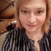 Вера, 41 год, хочет пообщаться, в Кирово-Чепецке