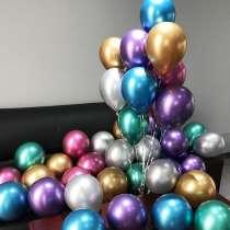 Воздушные шары в Азове, в Азове