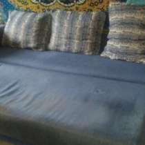 Отдам даром старый диван. Раскладывается, в Санкт-Петербурге