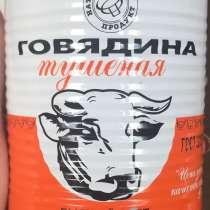 Тушенка говяжья. свинная Каши Перловая. ветчина ГОСТ, в Москве