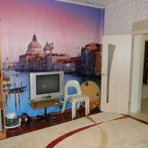Продам 3х комнатную квартиру в Кирове, в Кирове