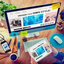 Создание сайтов и лендингов с адаптивным дизайном, в Ростове-на-Дону