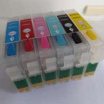 Перезаправляемые картриджи Epson R290/TX700, в Нижневартовске