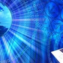 Разработка программного обеспечения на заказ, в Самаре