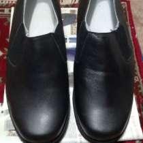 Туфли мужские 41 размер, берцы 42размер, в г.Семей