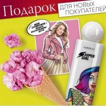 Акция для новых покупателей, в г.Ташкент