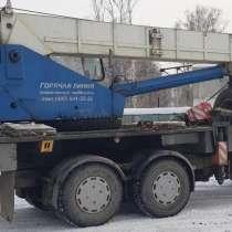 Продам автокран Галичанин, КС-55729Б, 32тн-31м, в Кирове