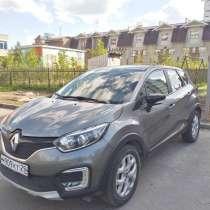 Renault Kapture, в Архангельске