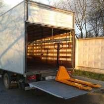 Перевозки 3 тонны с гидробортом, рохля, такелаж, в Волгограде
