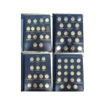 Монеты Евро, в Коломне