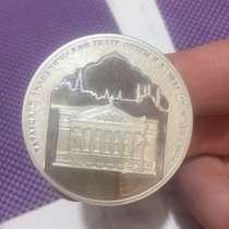 Монета 3 рубля, в Воронеже