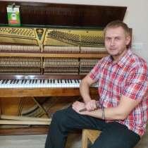 Настройка пианино, в г.Запорожье