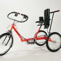 Велосипед-тренажер для детей с ДЦП, в Красноярске