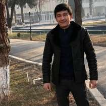 Mamajanov, 21 год, хочет познакомиться – Знакомства, в г.Андижан