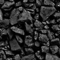 Уголь шарбаркуль тонна 1500 мешках, в г.Берлин