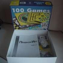 100 игр в одной коробке-настольная игра, в Екатеринбурге