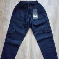 Джинсовые штаны, в г.Адана