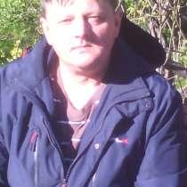 Вадим, 48 лет, хочет познакомиться – вадим, 48 лет, хочет познакомиться, в Мурманске