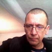 Сергей, 52 года, хочет пообщаться, в Томске