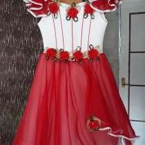 Платье для Вашей принцессы, в г.Барановичи