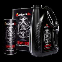 Motor oil, antifreezes, brake fluids E-TEC, Silver Wheel, в г.Burgwerben