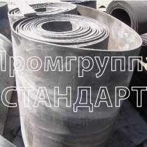 Конвейерная лента пвх, в Балашихе