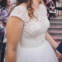 Свадебное платье, в Сосновом Бору