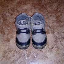 Детская обувь орленок, в Нижнекамске