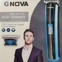Триммер беспроводной для мужчин для бритья и стрижки волос, в Москве