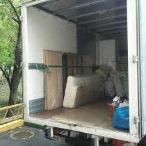 Перевозка мебели. Услуги грузчиков, в Москве