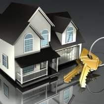 Если у вас есть нерешенные вопросы с недвижимостью, в Туле