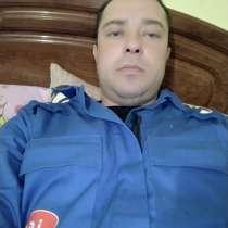 Виталий, 51 год, хочет пообщаться, в г.Tiszaujvaros