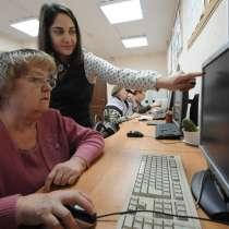 Индивидуальное ускоренное обучение компьютерной грамотности, в Абакане