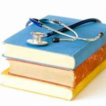 Как лечить гепатит С (Книга), в Москве