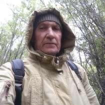 Игорь, 56 лет, хочет познакомиться – Познакомлюсь, в г.Караганда