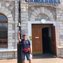 Александр, 55 лет, хочет пообщаться, в Комсомольске-на-Амуре