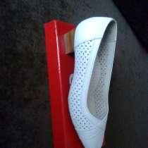 Продам новые кожаные туфли, в г.Кривой Рог
