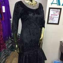 Модные юбки и платья от Азиар оптом, в г.Бишкек