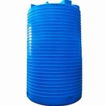 Резервуар пластиковый 15 кубов. Вертикальный, в Омске