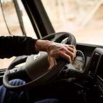 Требуется водитель, в Туле