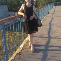 Валентина, 38 лет, хочет познакомиться, в г.Тирасполь
