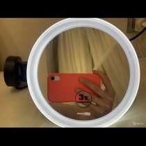 Зеркало с LED-подсветкой, 3-х кратным увелечением, в Москве