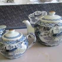 Чайный набор«Синий павлин»из 15предметов, в Краснодаре