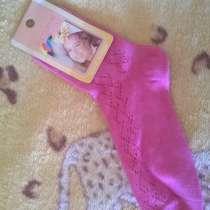 Новые носки размер 20, в Краснодаре